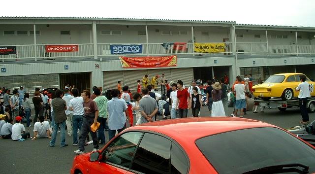 ARC20053
