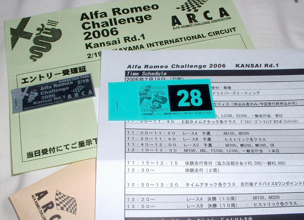 ARC2006