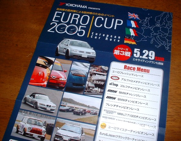 EUROCUP2005-3