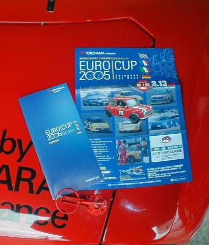 EUROCUP2005