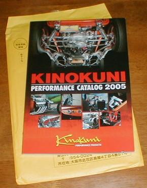 KINOKUNI