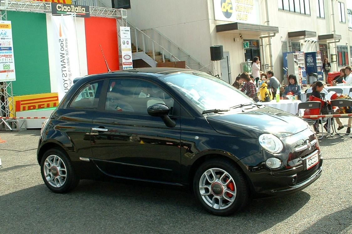 Fiat5001