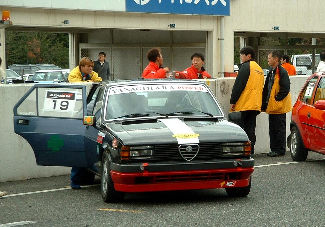 Taikyugiulietta2006