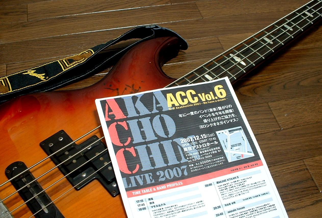 Acc2007