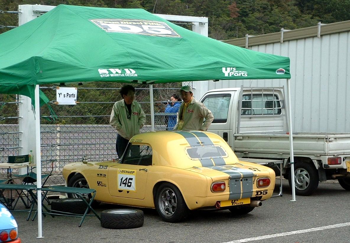 Hondas8001