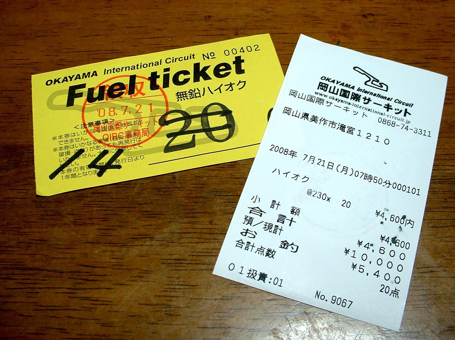 Fuelticket_2