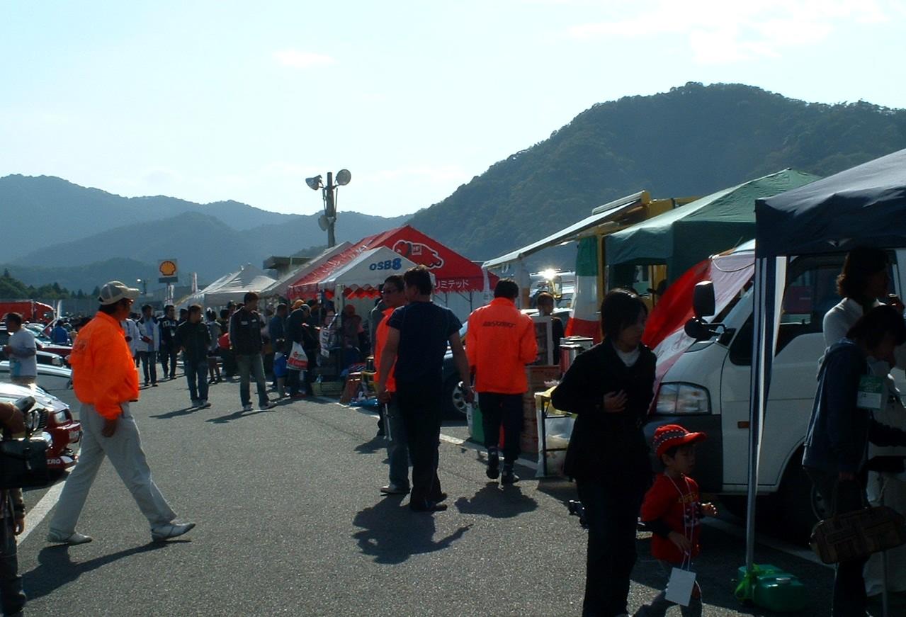 Ciaoitalia20073