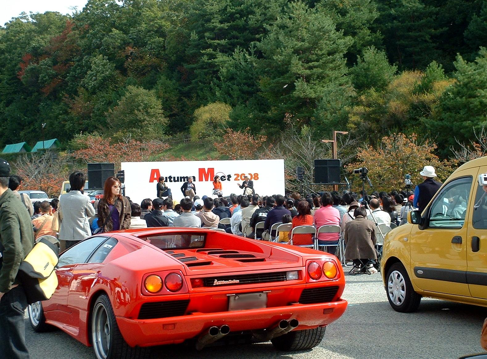 Autumnmeet2008