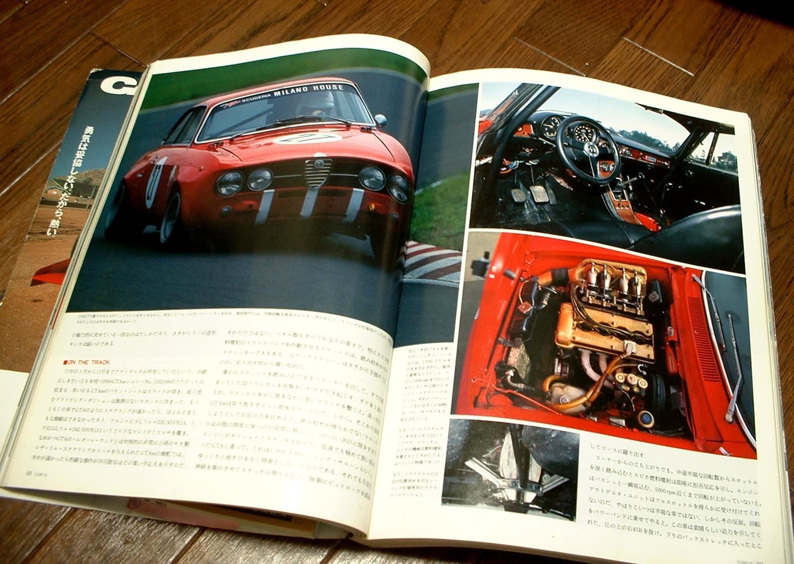 Cargraphic2