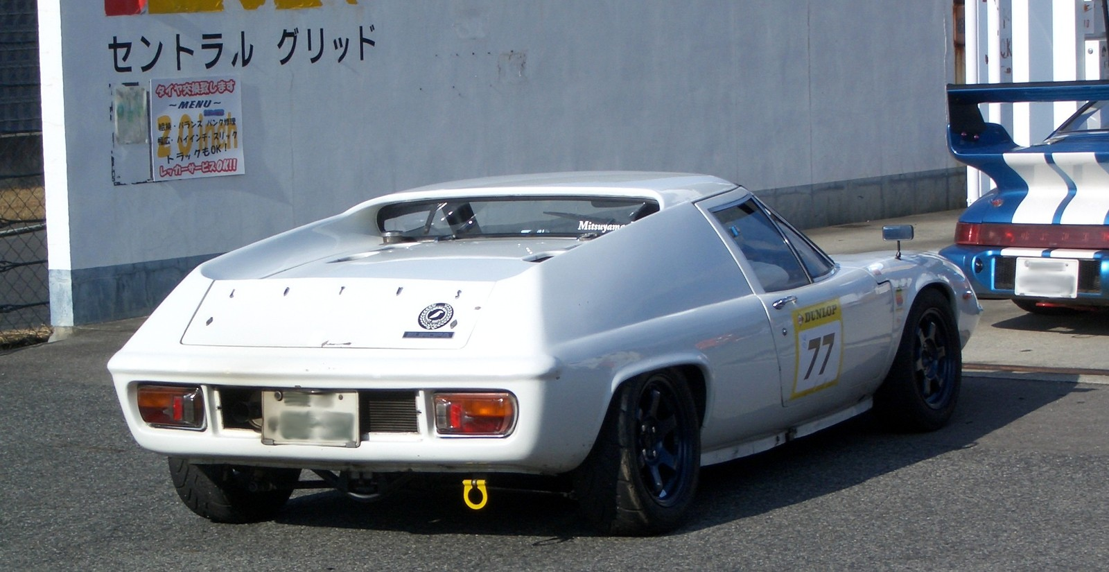 Lr54s2