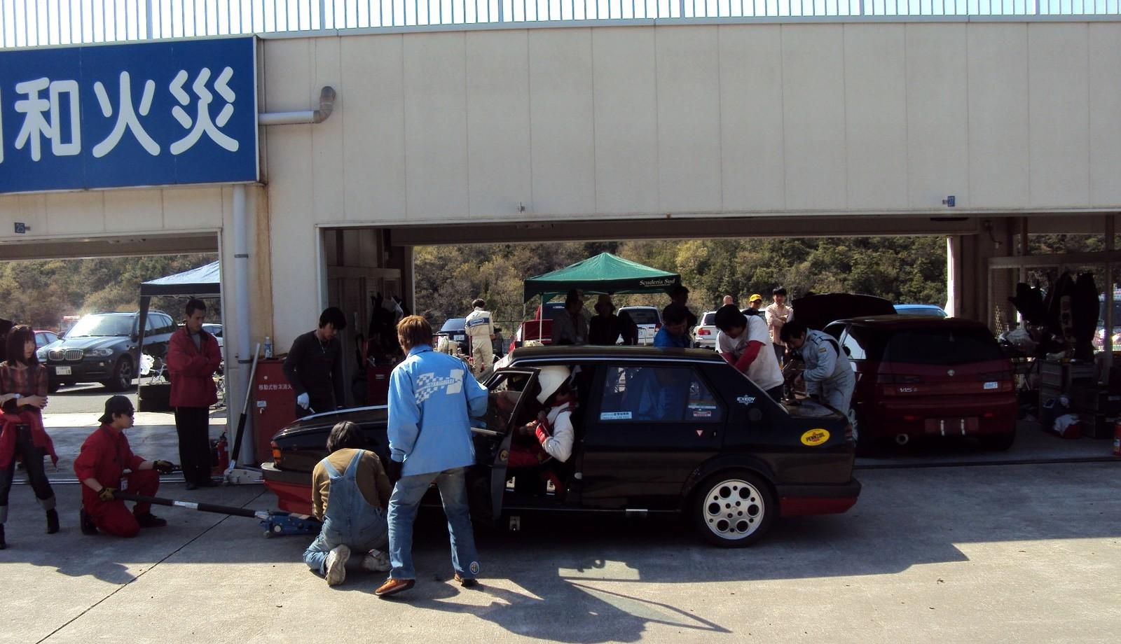 Taikyugiulietta20106
