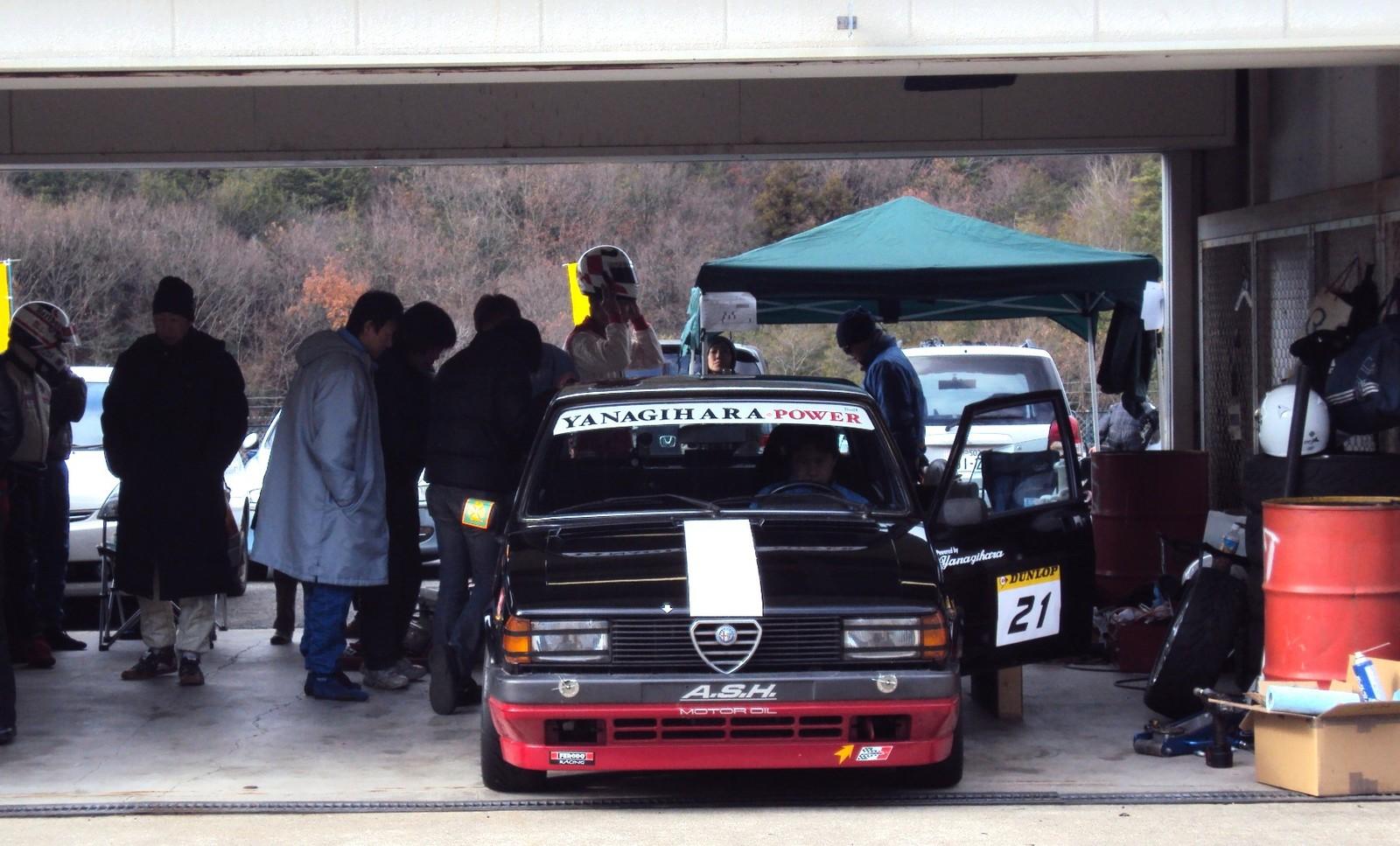 Taikyugiulietta201011