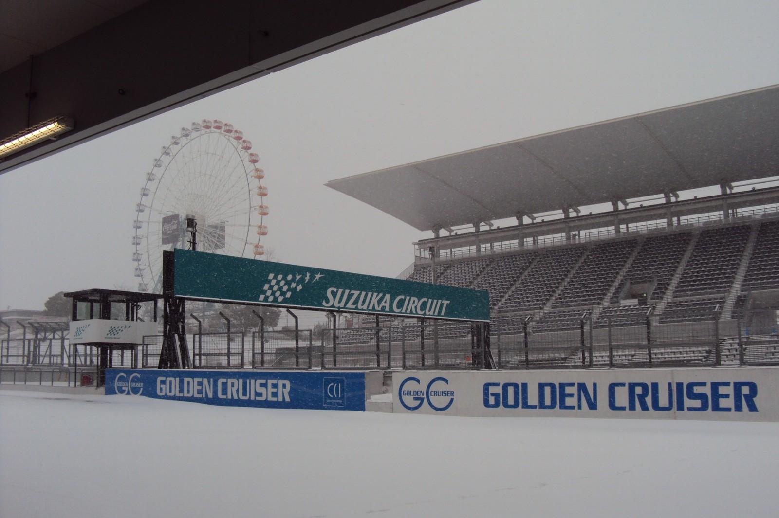 Suzuka2011
