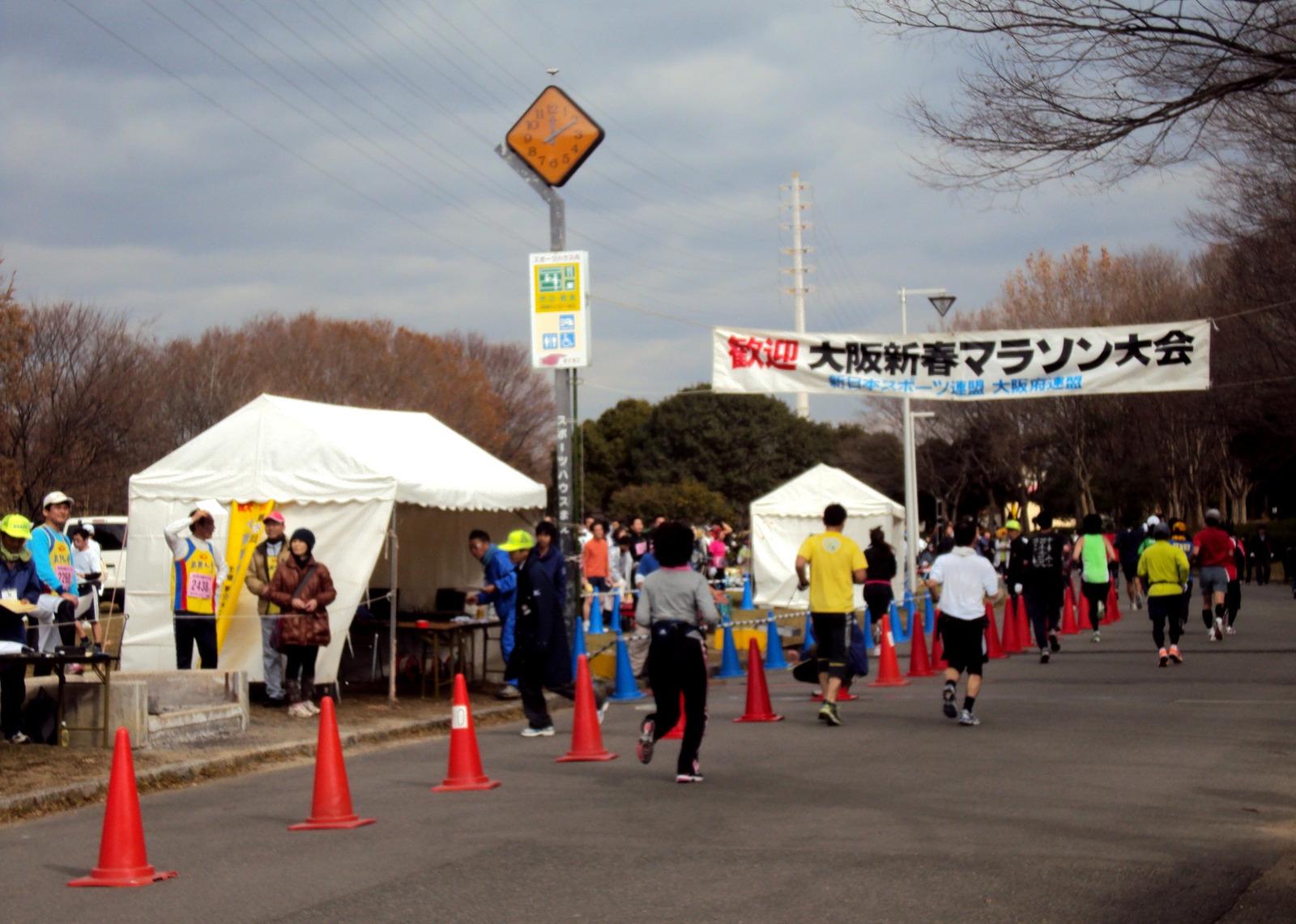 Shinsyunmarathon