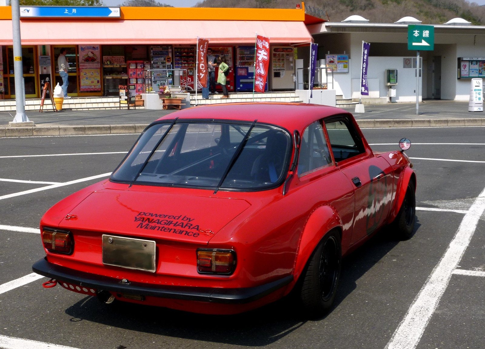 Narashi20121