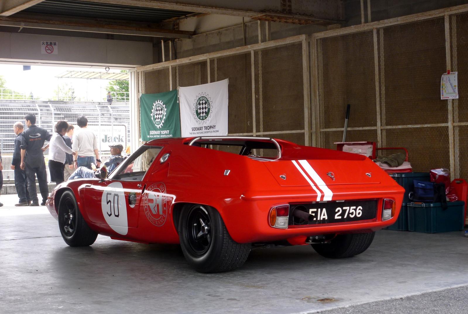 Lotus47gt