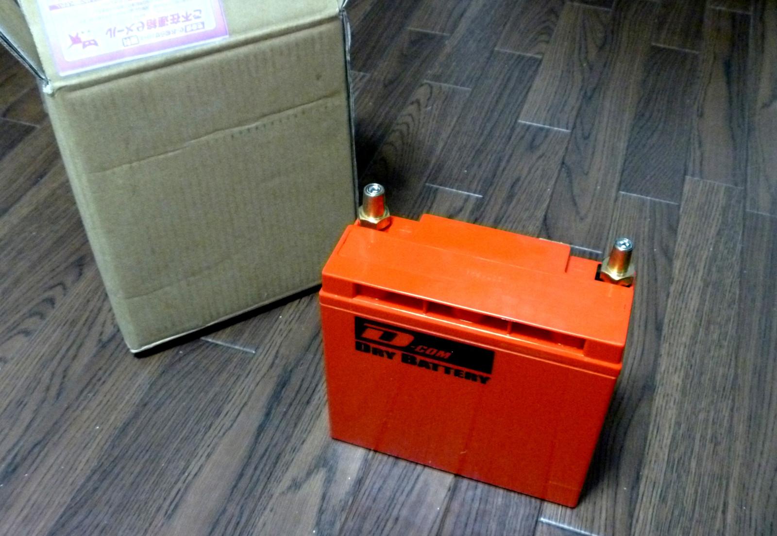 Drybattery