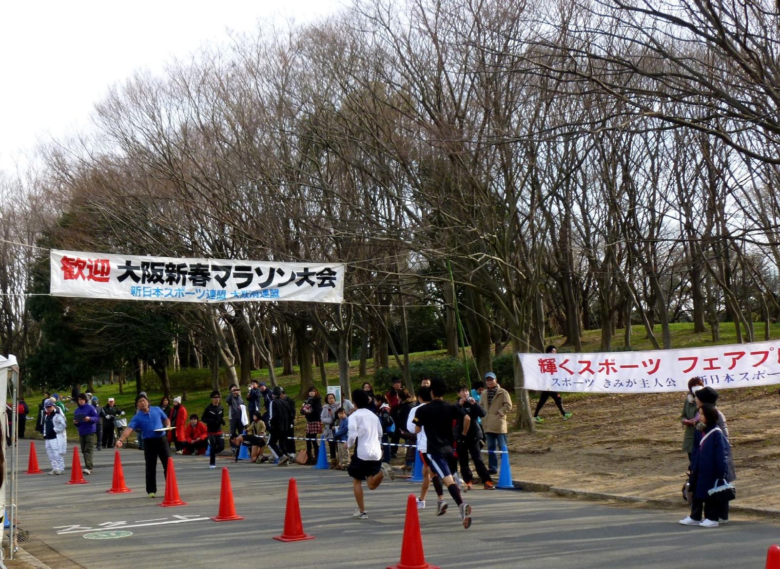 Shinsyunmarathon2013_2