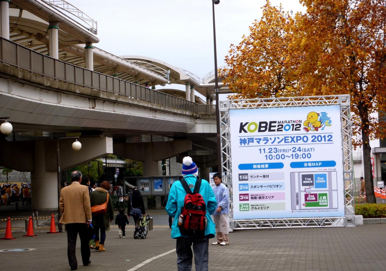 Kobemarathon2