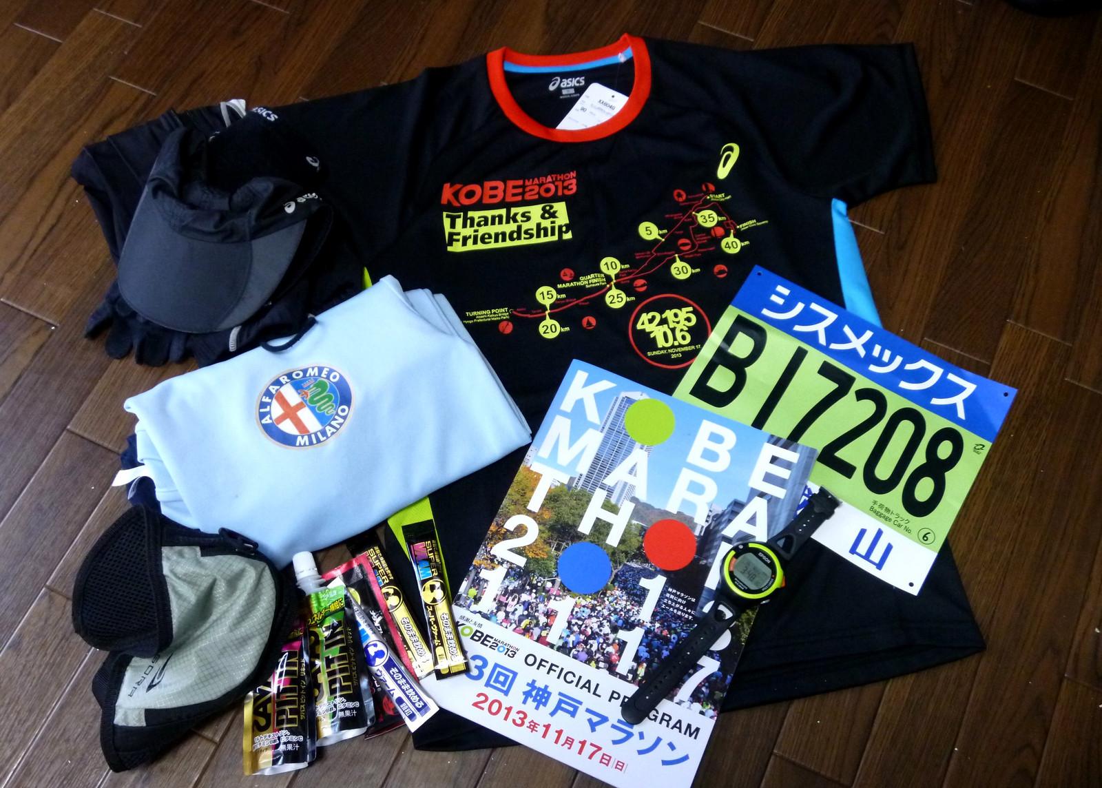 Kobemarathon2013