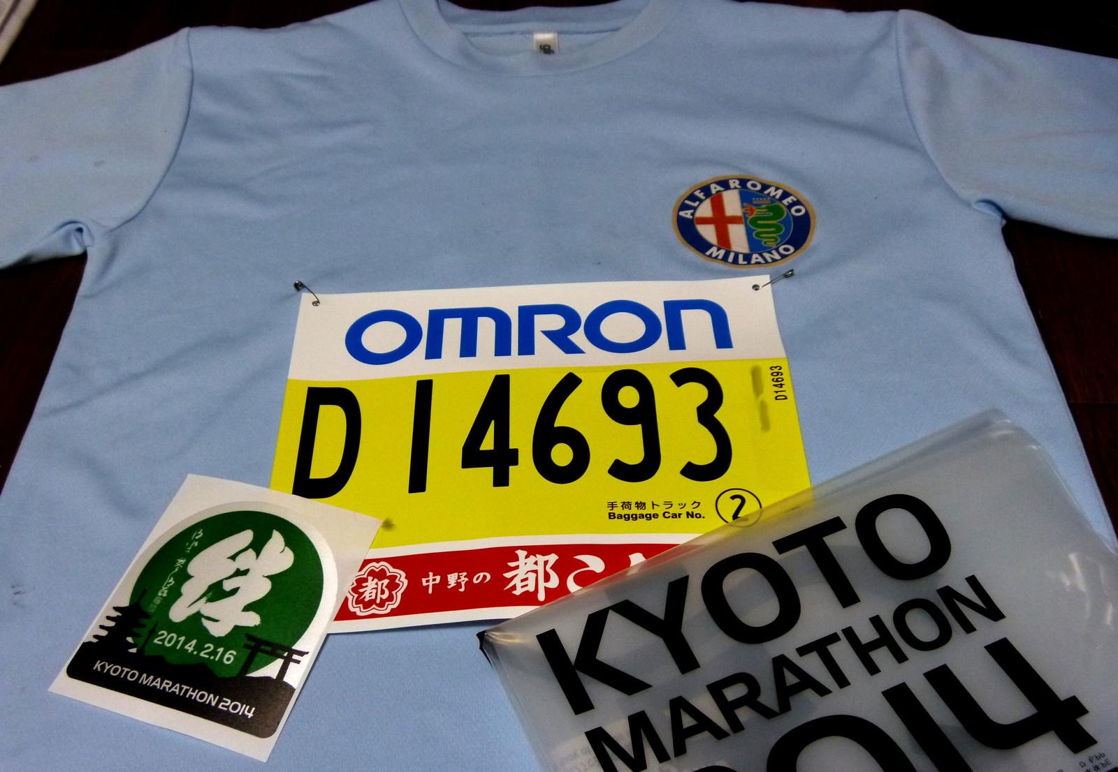 Kyotomarathon2014