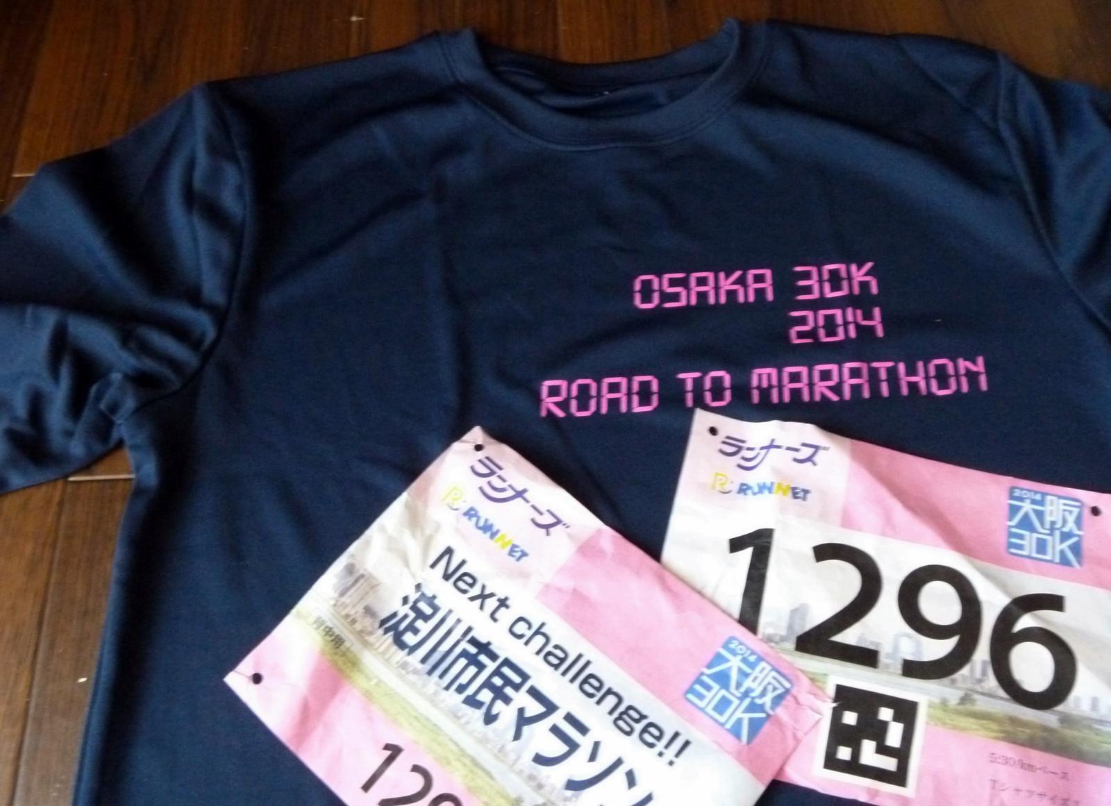Osaka30k