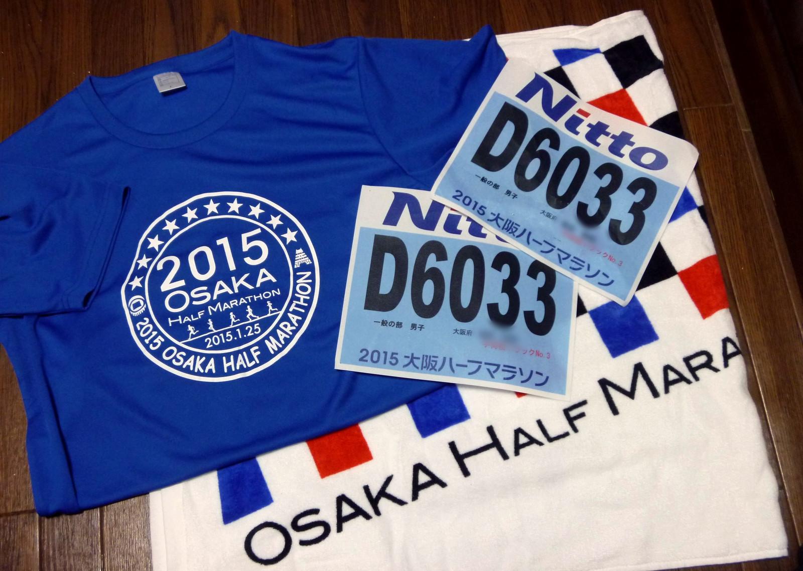 Osakahalf2015