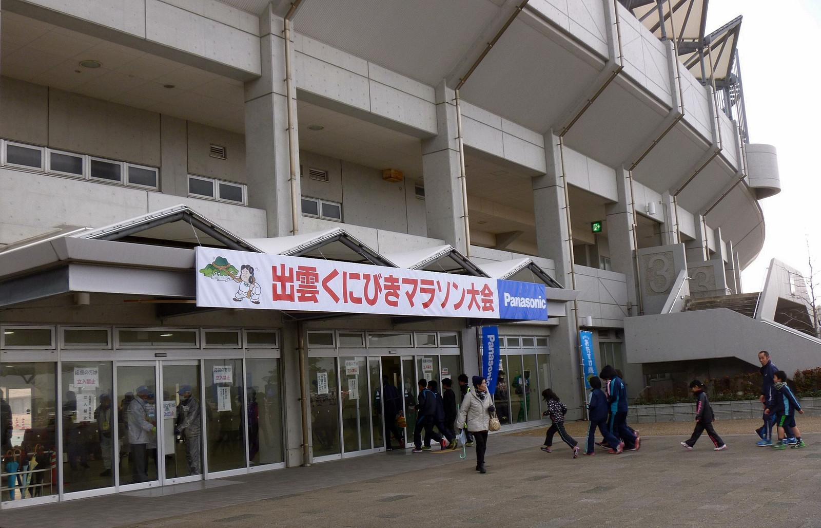 Kunibiki2015
