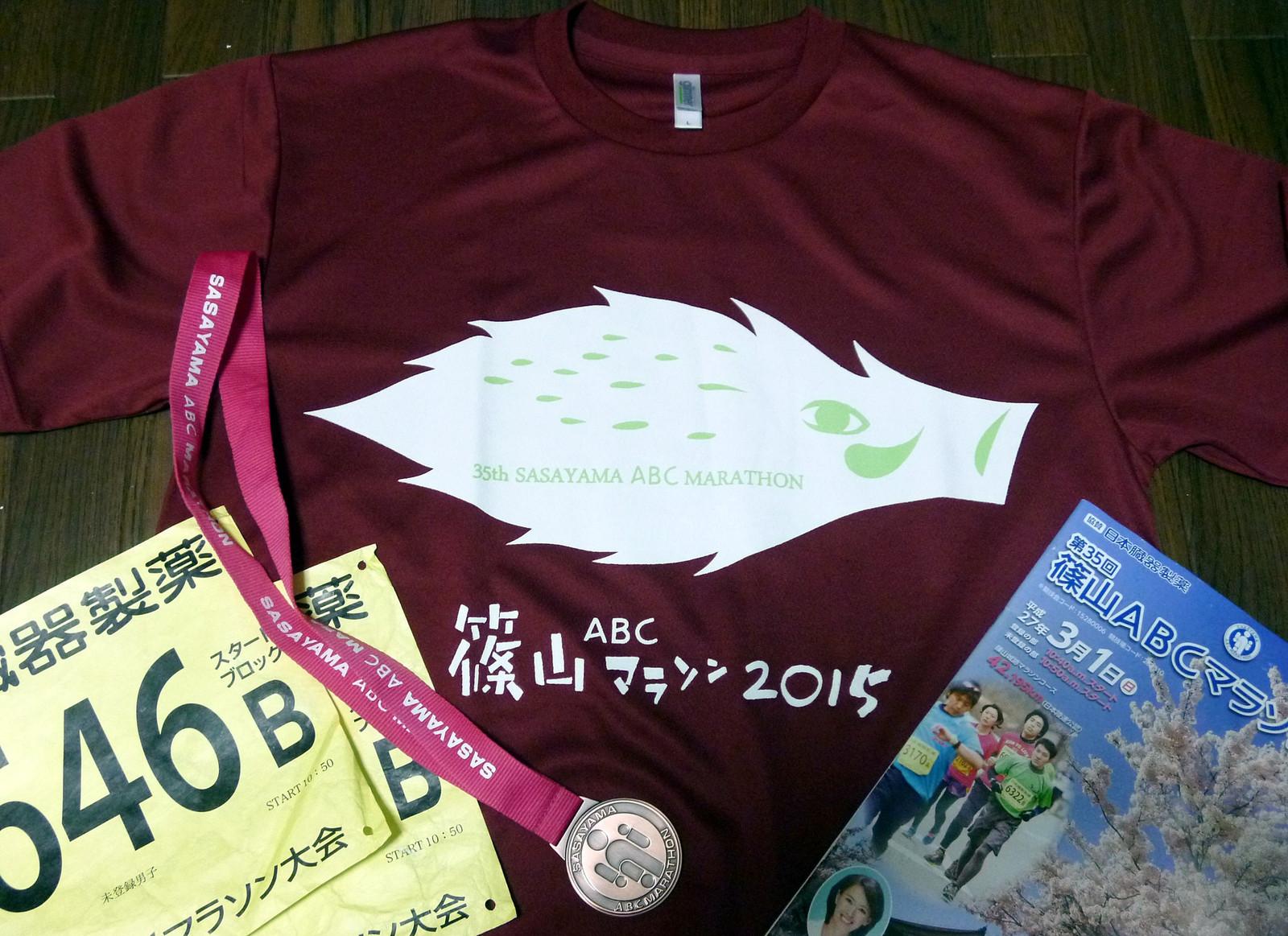 Sasayama20152