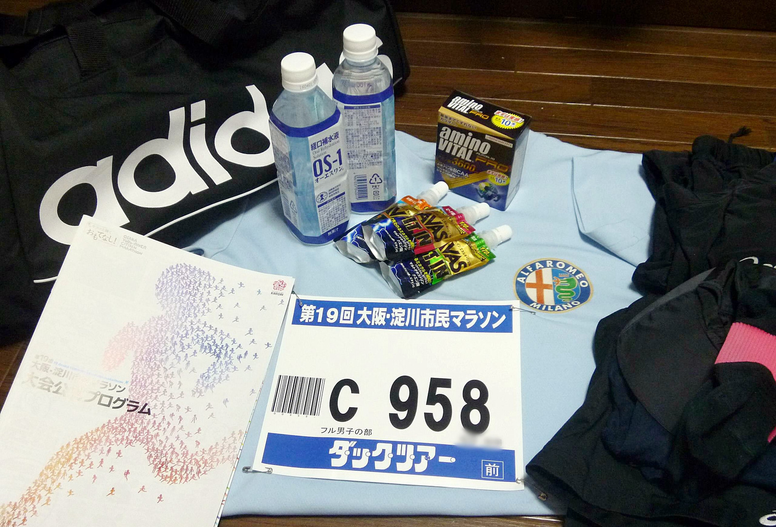 Yodogawamarathon2015