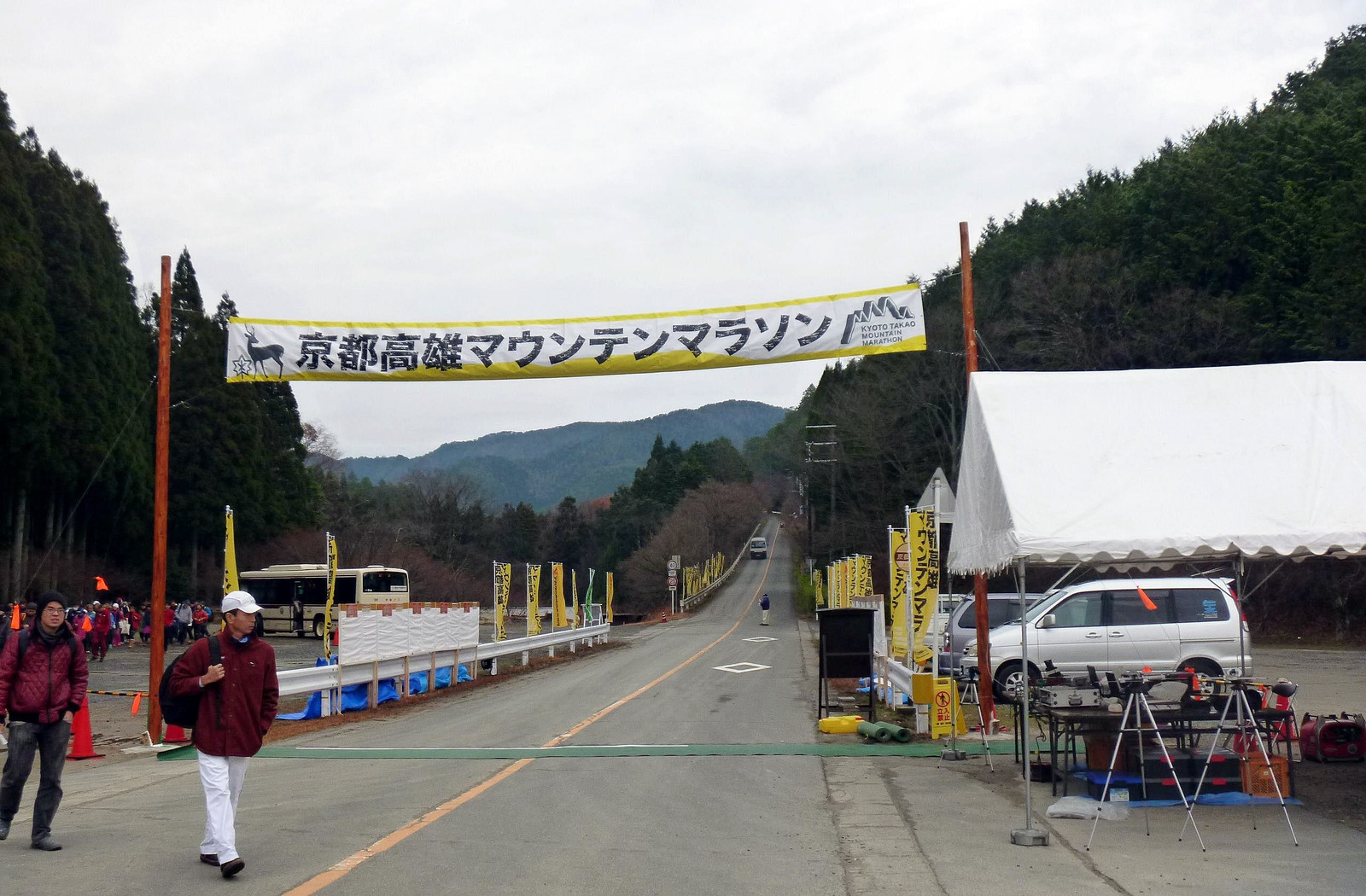 Takaomarathon