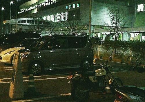 Kobeairport_2