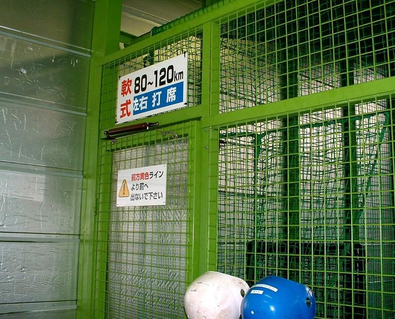 Buttingcenter