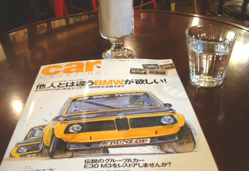 Carmagazine2002