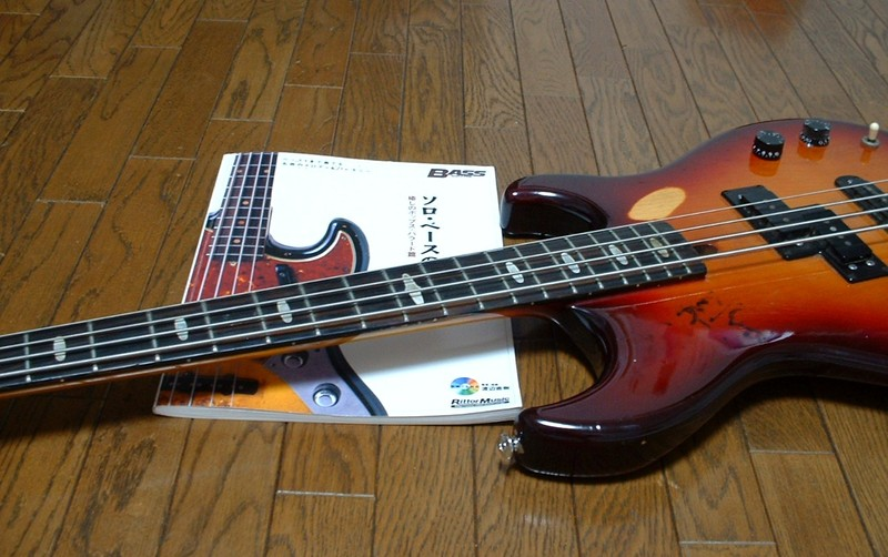 Electricbass