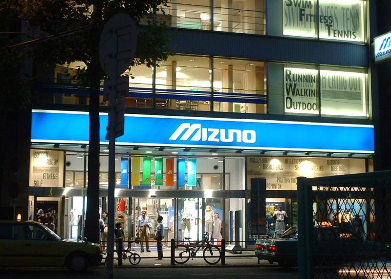 Mizunoshop
