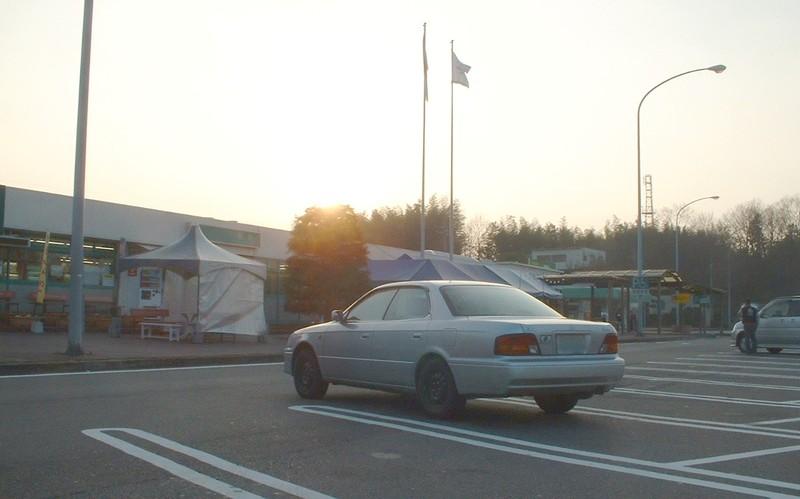 Vista200612